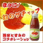 トマトケチャップ 太陽ケチャップ 380g 太陽食品工業 調味料 愛知県 清須市