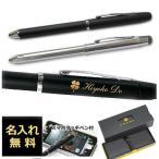 名入れ クロス テックスリー 複合ペン  / ボールペン 黒 赤 シャープペン スマホタッチペン 4機能