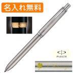 名入れ パーカー ソネット オリジナル マルチファンクションペン ステンレススチールCT S111306720 PARKER