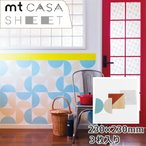 カモ井 壁用マスキングテープ mt CASA SHEET 23cm×23cm 3枚単位 3柄 木目 ストライプ ドット