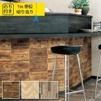 壁紙 のり付き 張り替え おしゃれ サンゲツ ファイン FE-1386 FE-1387 TH-9347