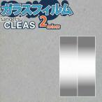 ガラスフィルム 窓 サンゲツ デザイン 目隠し 機能性ガラスフィルム GF-712 リフォームに最適な装飾シート