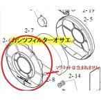 空気清浄機 シャープ 画像