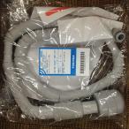 42040707 東芝洗濯機用風呂水給水ホース4m