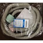 42040813 東芝洗濯機用抗菌剤入り風呂水給水ホース7m