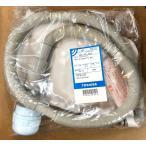 42040829 東芝洗濯機用抗菌剤入り風呂