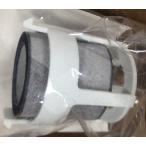 44073518 東芝 冷蔵庫給水タンク浄水フィルター(レターパックライト不可)