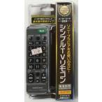 AV-R310N-SO オーム電機 ソニー(SONY)テレビ用シンプルリモコン
