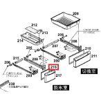 パナソニック 冷蔵庫用製氷室ドアパッキン CNRAD-331110
