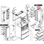 パナソニック 冷蔵庫用冷蔵室右側�