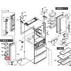 パナソニック 冷蔵庫用冷蔵室左側�
