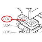 三菱 冷蔵庫用製氷皿 M20VE1440
