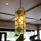 ペンダントランプシェード『square diamond』 グリーン シェル照明