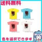 嵐 大野智 Tシャツ 24時間テレビ 2013 チャリTシャツ画像