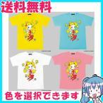 24時間テレビ 2014 Tシャツ 関ジャニ∞ チャリTシャツ画像
