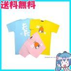 嵐 大野智 Tシャツ 24時間テレビ 2012 チャリTシャツ画像