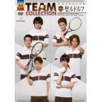 ミュージカル テニスの王子様 TEAM COLLECTION 聖ルドルフ DVD