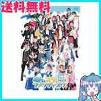 DVD 舞台 あんさんぶるスターズ オンステージ あんステ ファンディスク Vol.1