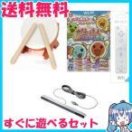 ショッピングWii Wii U 太鼓の達人 セット Wii Uば~じょん! 太鼓とバチ 同梱版 Wiiリモコン センサーバー付き 中古 箱なし