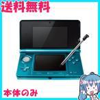 ニンテンドー3DS 3DS 本体 充電器 タッチペン セット すぐ遊べるセット 任天堂