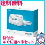 ショッピングWii Wii U 本体 8GB ベーシックセット shiro シロ ニンテンドー 箱付き すぐ遊べるセット 中古