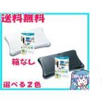 ショッピングWii Wii Fit U ソフト バランスWiiボード  シロ+ フィットメーター  ミドリセット 中古 箱なし 白or黒選択可
