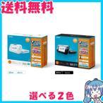 ショッピングWii Wii U 本体 32GB すぐに遊べるファミリープレミアムセット 白or黒 選択可 ニンテンドー 箱付き 中古