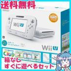 ショッピングWii Wii U 本体 32GB すぐに遊べる スポーツプレミアムセット 白 ニンテンドー 箱なし すぐ遊べるセット 中古