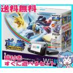 ショッピングWii Wii U 本体 ポッ拳 POKK〓N TOURNAMENT セット amiiboカード ダークミュウツー 同梱 付属品完備 中古