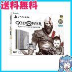 PlayStation4 Pro ゴッド・オブ・ウォー リミテッドエディション CUHJ-10021 プレステ4 新品