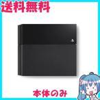 PlayStation 4 ジェット・ブラック 500GB CUH-1000AB01 本体のみ PS4 プレステ4 動作品 中古