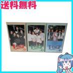 Vの嵐 VHS 3巻セット Vol1?vol3