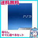 PlayStation 3 CECH-3000BSB 320GB スプラッシュ・ブルー  プレステ3 箱なし すぐに遊べるセット