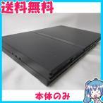 ショッピング本体 本体のみ  SONY PlayStation2  SCPH-70000CB PS2 箱 説明書 付属品なし プレステ2 動作品 中古