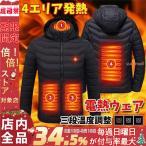 電熱ジャケット 4箇所発熱 男女兼用 電熱ベスト 中綿 速暖 極暖 USB加熱 3段階調温 ウェア 水洗い可 しわなし 臭くない キー スケート 登山 ヒーター付
