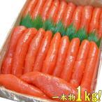 たらこ タラコ 貴重な一本物 薄色 たらこ 1kg (食品 ギフト 贈答 訳ありなし) usuiro