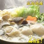 雅虎商城 - お中元 広島産 ジャンボ 生牡蠣  2kg 送料無料(かき カキ 真牡蠣 加熱用) ギフト 敬老の日