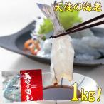 蝦子 - 天使の海老 1kg 約20〜30尾入り 送料無料 (えび エビ 海老) ギフト