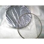 20枚セット 使い捨て焼き網 丸型 直径約30cm 鉄・亜鉛メッキ 餅網 まとめ買い