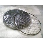 20枚セット 使い捨て焼き網 ドーム型 直径約30cm 鉄・亜鉛メッキ 餅網 まとめ買い