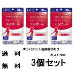 DHC 大豆イソフラボンエクオール30日分 30粒 × 3個