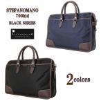 ステファノマーノ700 STEFANOMANO ビジネスバッグ メンズ ナイロンブリーフケース