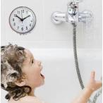 お風呂時計 時間表示 防水クロック シャワー時計 浴室 装飾 インテリア 防水 時間表示 ギフト