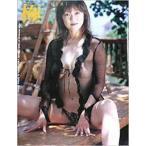 山田誉子 極〜KIWAMI〜 [DVD]