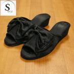 高級婦人用ヒールスリッパ 842-017 ブラック Sサイズ(22cm程度)