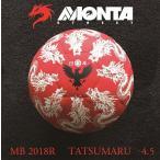 【キャッシュレス5%還元】サッカー モンタ ストリートサッカーボール 4.5号球 MONTA Tatsu MR2018R Freestyle No.7438223121166