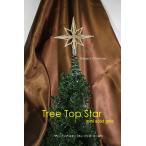 クリスマスツリー オーナメント クリスマス ツリートップスター ミニソリッドゴールド 飾り 装飾 CHRISTMAS X'mas Xmas