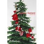 ランドリーガーランド クリスマスオーナメント