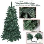 クリスマスツリー 北欧 120cmヨーロピアンブルースプルースツリースリム