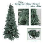 クリスマスツリー 北欧 180cmヨーロピアンブルースプルースツリースリム